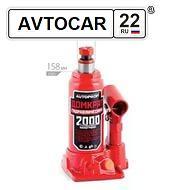 Домкрат 6 Т Гидравл. Schwartz-911 (200-405 Мм), Пластиковый Кейс