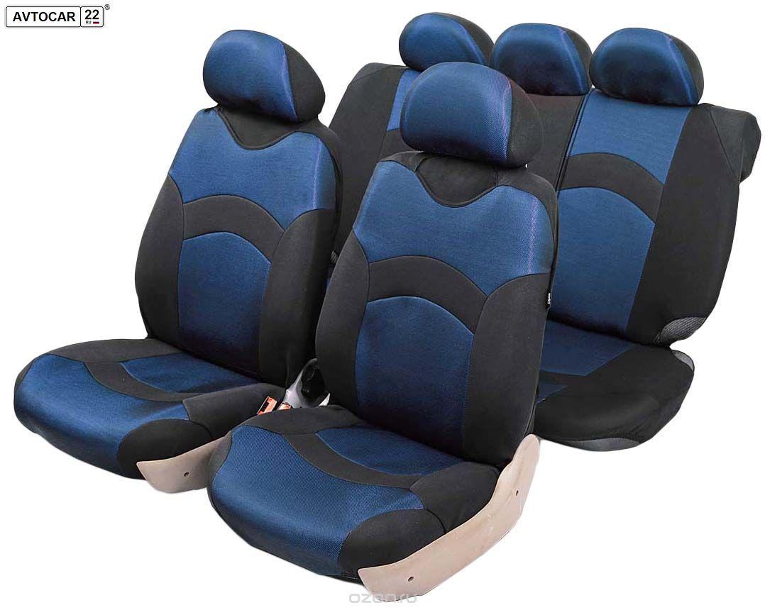 Майки для сидений автомобиля