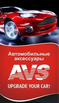 Оплетка Avs Sl-700m-gr - фото 10