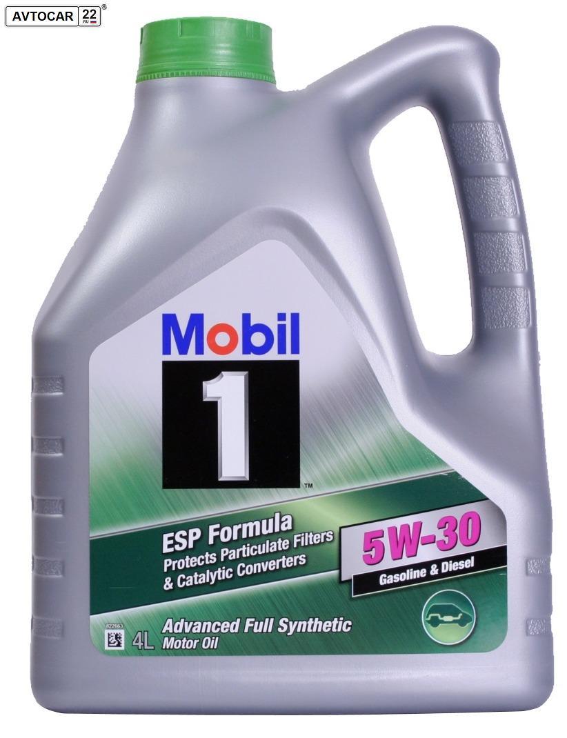 Mobil 1 Оптом